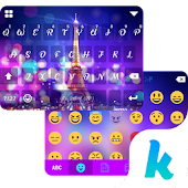Pairs Night Kika KeyboardTheme