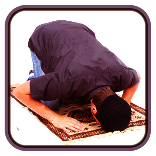 Sholat Sunah Lengkap app (apk) free download for Android/PC/Windows