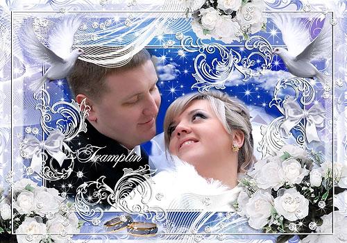 Свадебная рамка- Мы вместе навсегда