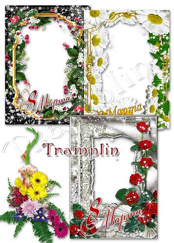 3 Рамки к 8 Марта  - Тебе цветут весны цветы