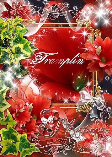 Рамка с цветами - Желаю в день 8 марта