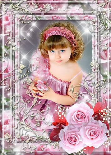 Цветочная рамка для фото – Девочка - роза