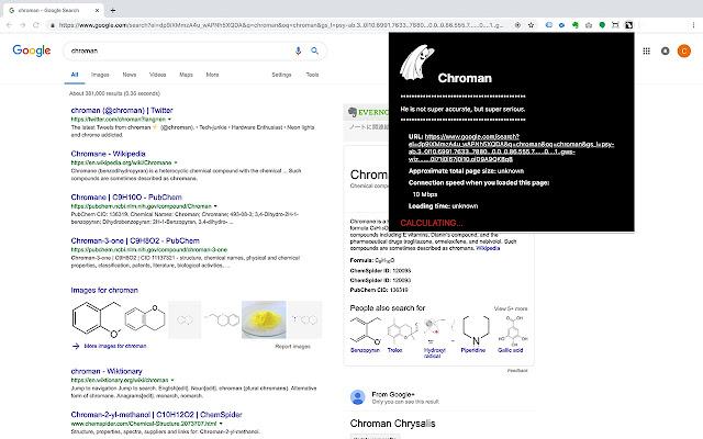 Chroman