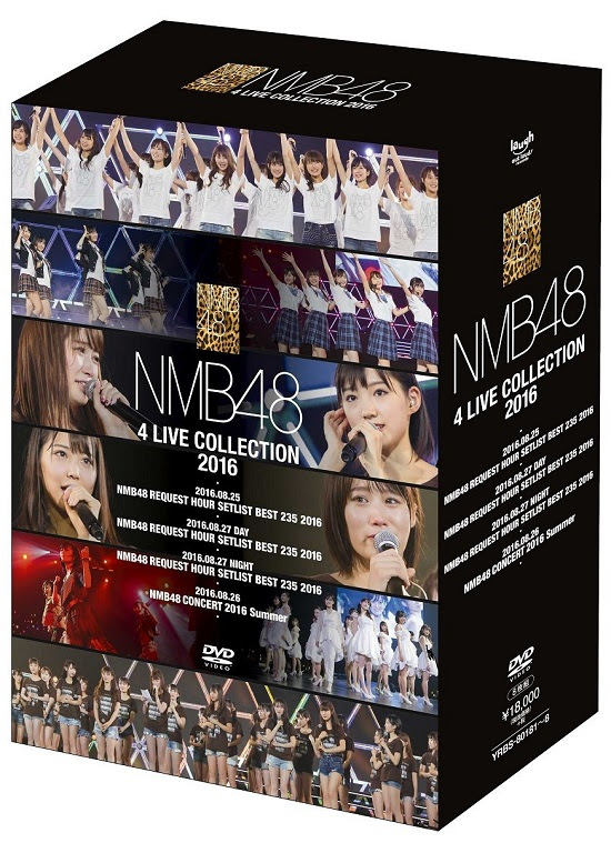 (DVDRIP) NMB48 4 LIVE Collection 2016 Disc1 ~ Disc8