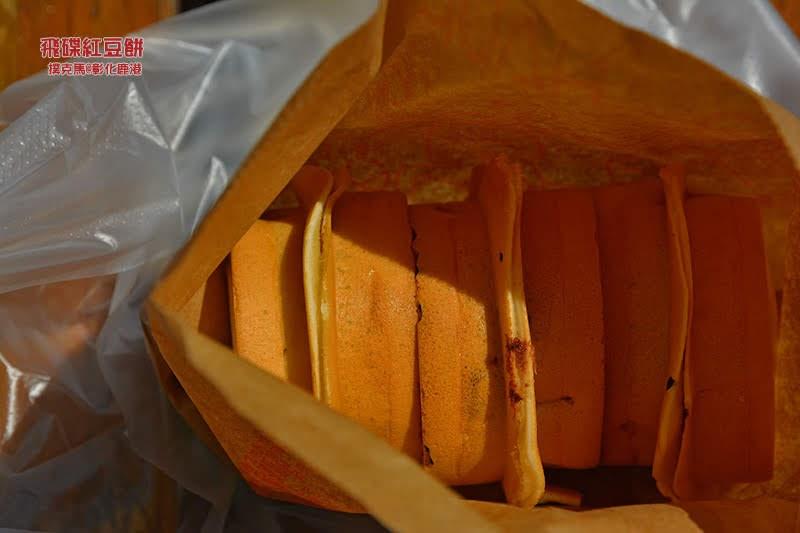 飛碟紅豆餅