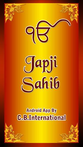 Japji Sahib Hindi Punjabi Eng