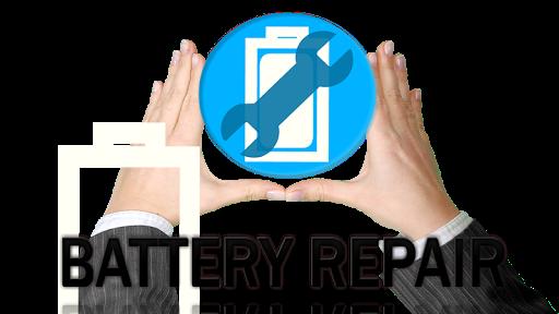 バッテリーの修復の高速化