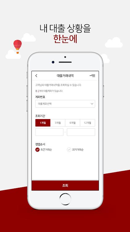 matchmaking ügynökség Koreában