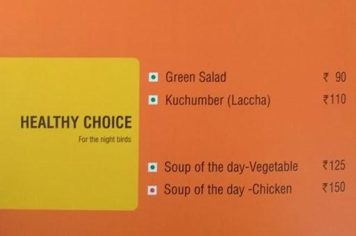 Square Meal - Hotel Ginger menu 8