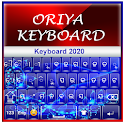 Oriya Keyboard 2020 icon