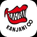 関ジャニ∞アプリ icon