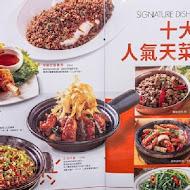 時時香 RICE BAR 新米食餐飲(微風南山店)