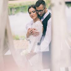 Wedding photographer Maksim Rogulkin (MaximRogulkin). Photo of 19.05.2018