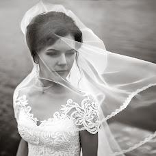 Wedding photographer Elena Metelica (ELENANDROMA). Photo of 20.07.2017