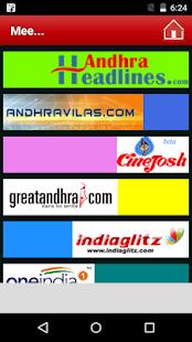 Telugizm - screenshot thumbnail