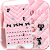 Love kitty pink keyboard Theme file APK for Gaming PC/PS3/PS4 Smart TV