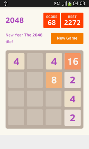 2048 New Year