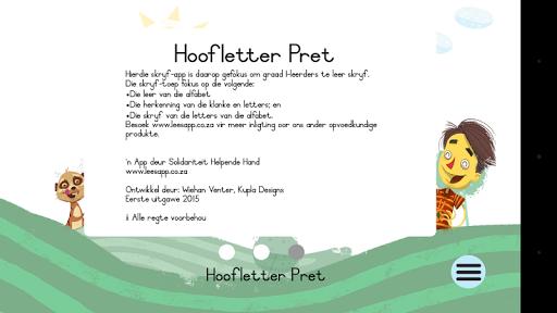 玩免費教育APP|下載HoofletterPret app不用錢|硬是要APP