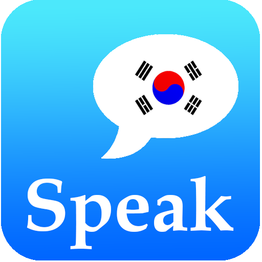 Learn Korean Offline