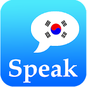 App Learn Korean Offline APK for Windows Phone
