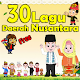 Lagu Daerah Nusantara Anak - Indonesia (app)