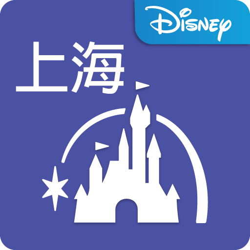 Shanghai Disney Resort (app)