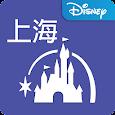 Shanghai Disney Resort apk