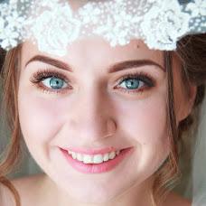 Wedding photographer Viktoriya Volosnikova (volosnikova55). Photo of 09.09.2017