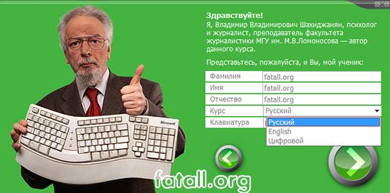 Соло на клавиатуре 9.0.5.28 + 3 в 1