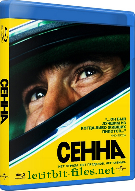 Сенна / Ayrton Senna: Beyond The Speed Of Sound (2010) BDRip 720p + HDRip