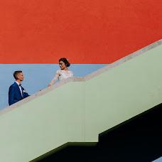 Wedding photographer Gergely Lakatos (lgphoto). Photo of 21.09.2018