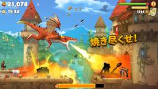 ハングリードラゴン (Hungry Dragon™)のおすすめ画像1