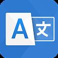 Language Translator Free, Voice Text Translate All apk