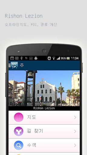 Rishon Lezion오프라인맵