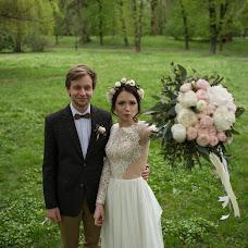Wedding photographer Roman Pristayko (romanprystaiko). Photo of 21.05.2017