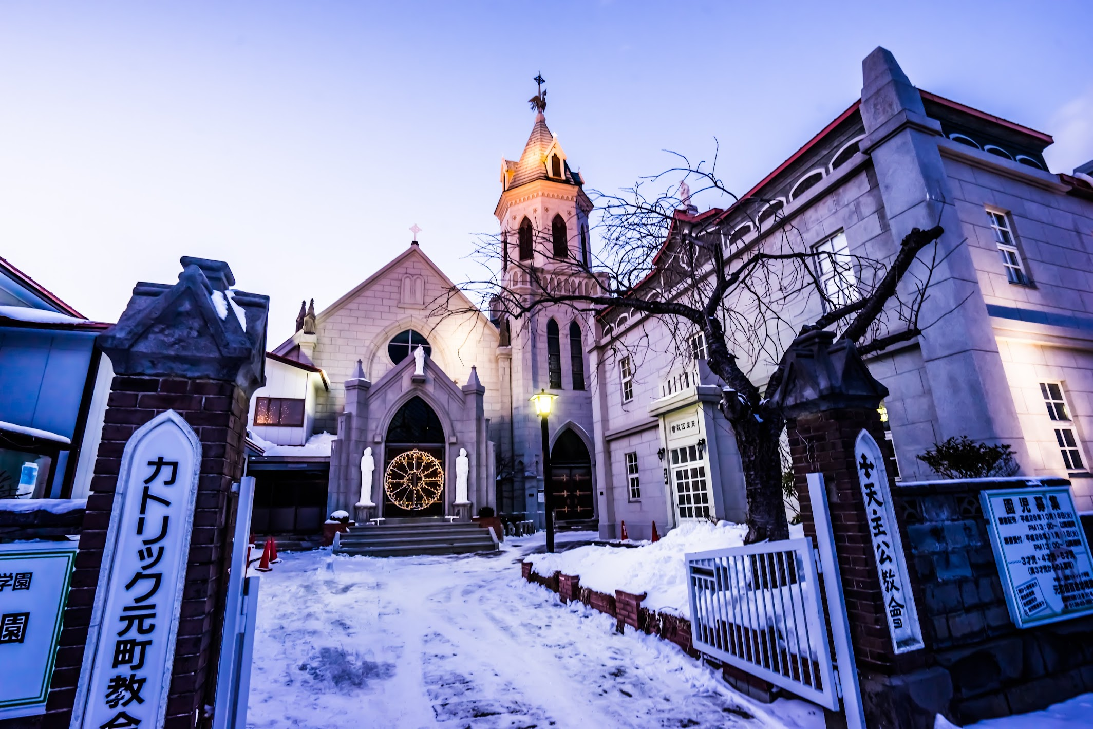 Hakodate Motomachi Roman Catholic Church evening view
