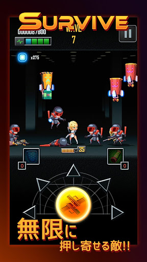 Train Them to Cross APK 1.2.6 - Free Puzzle game for Android ...