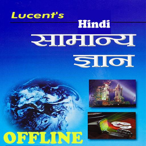 Lucent Objective Gk In Hindi Pdf