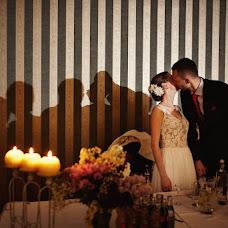 Wedding photographer Marcin Kruk (kruk). Photo of 22.05.2014