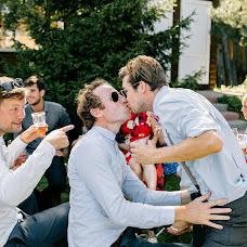 Wedding photographer Vladimir Borodenok (Borodenok). Photo of 21.09.2018