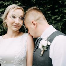 Wedding photographer Kirill Drevoten (Drevatsen). Photo of 30.07.2018