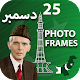 quaid e azam day photo frame for PC-Windows 7,8,10 and Mac
