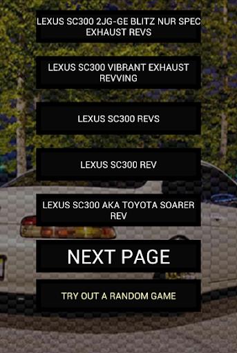 Engine sounds of Lexus SC300