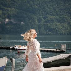 Wedding photographer Larisa Paschenko (laraphotographer). Photo of 05.10.2018