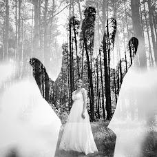 Wedding photographer Yuliya Pandina (Pandina). Photo of 21.07.2018