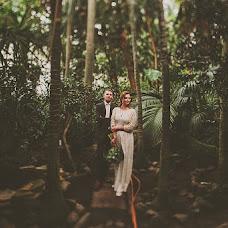 Wedding photographer Oksana Tysovska (springfrom). Photo of 01.12.2016