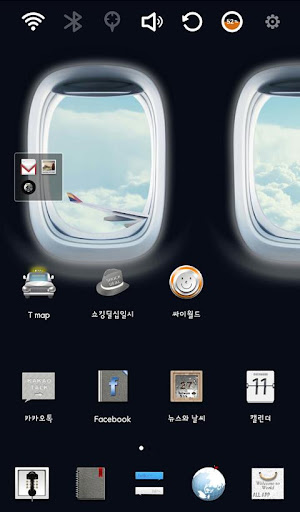 Plane Window Launcher Theme