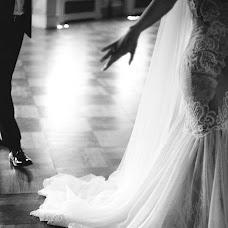 Wedding photographer Yuliya Ostapko (YuliyaOstapko). Photo of 27.05.2018