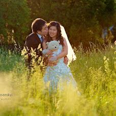 Wedding photographer Andrey Posonskiy (Posonsky). Photo of 23.07.2013