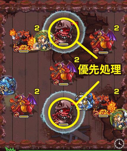 怨炎!黄泉の主宰神-2
